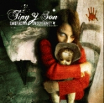 Tiny Y Son - Embracing Uncertainty
